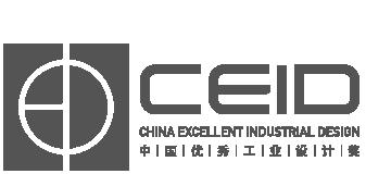 中國優秀工業設計獎