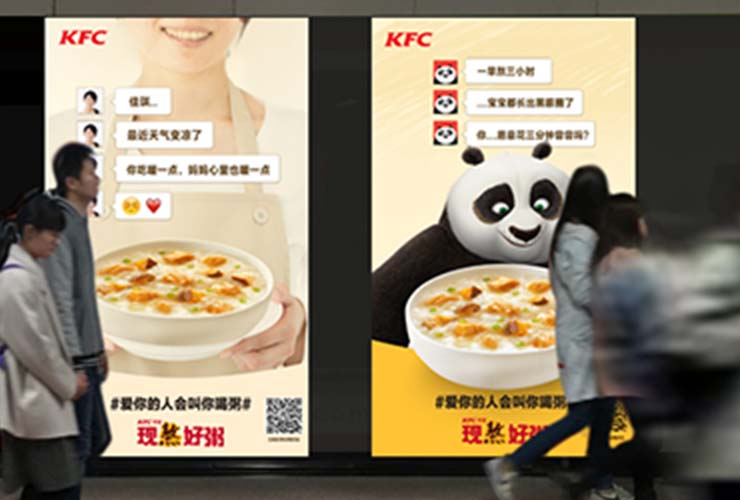 肯德基廣告營銷設計,明明是速食店,卻任性慢熬