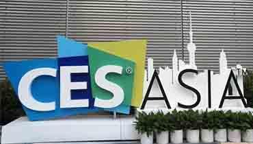 品物曼哈頓在CES Asia 初露頭角